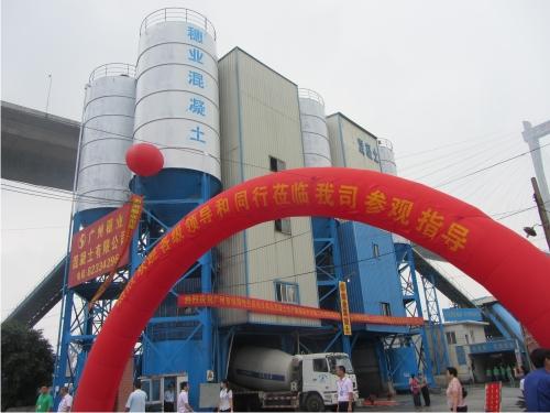 广东土木工程建筑信息网